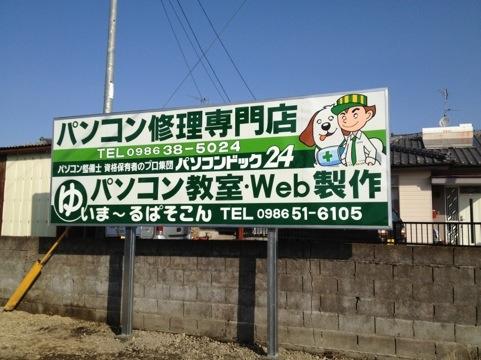 20120123-101511.jpg