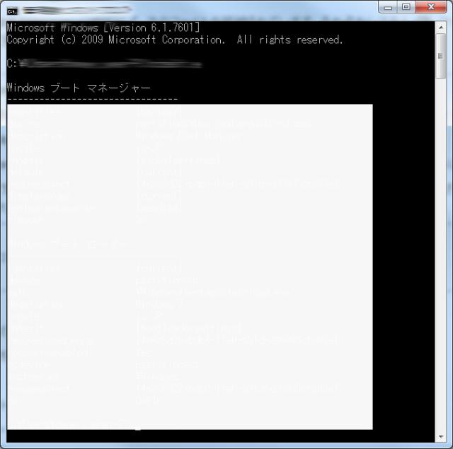 WindowsBootManager