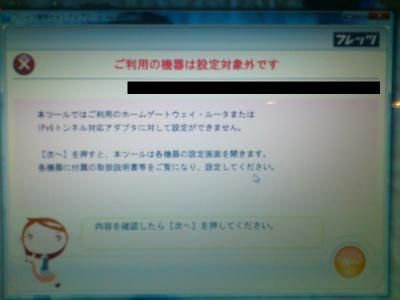 DSC_0457_s