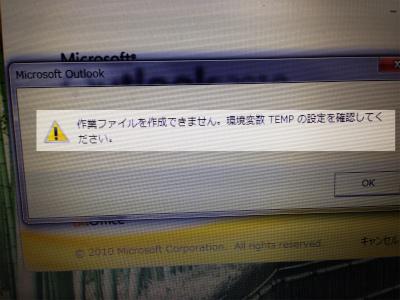 IMG_7819_s