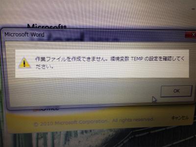 IMG_7821_s