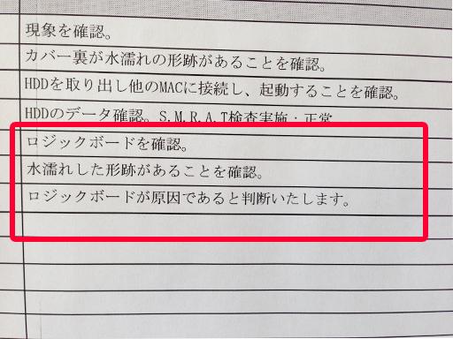 mac_001_01