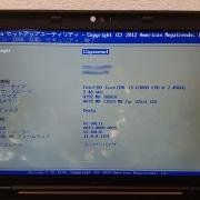 パナソニック CF-SZ5 液晶不良