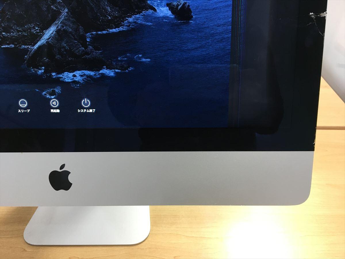 アップル iMac 21.5インチ Late 20131
