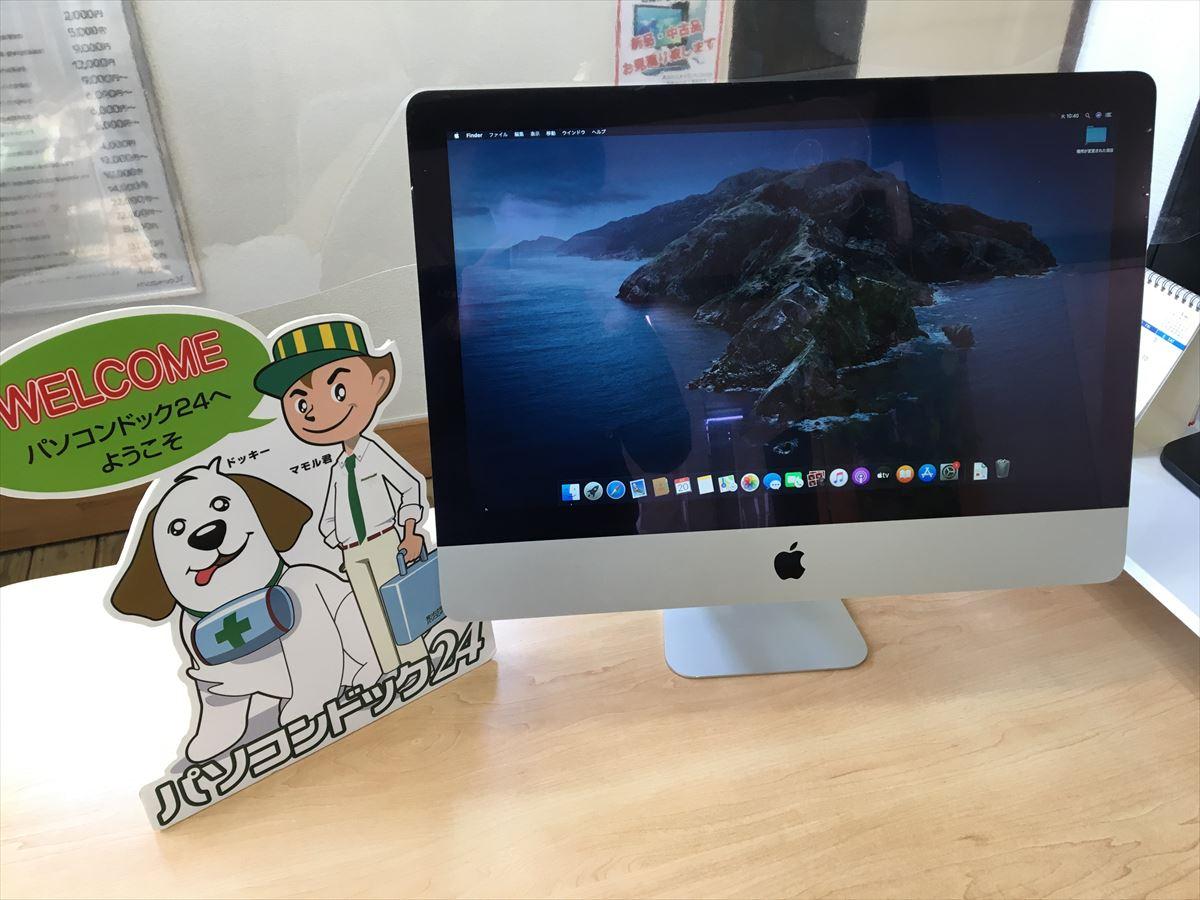 アップル iMac 21.5インチ Late 20133