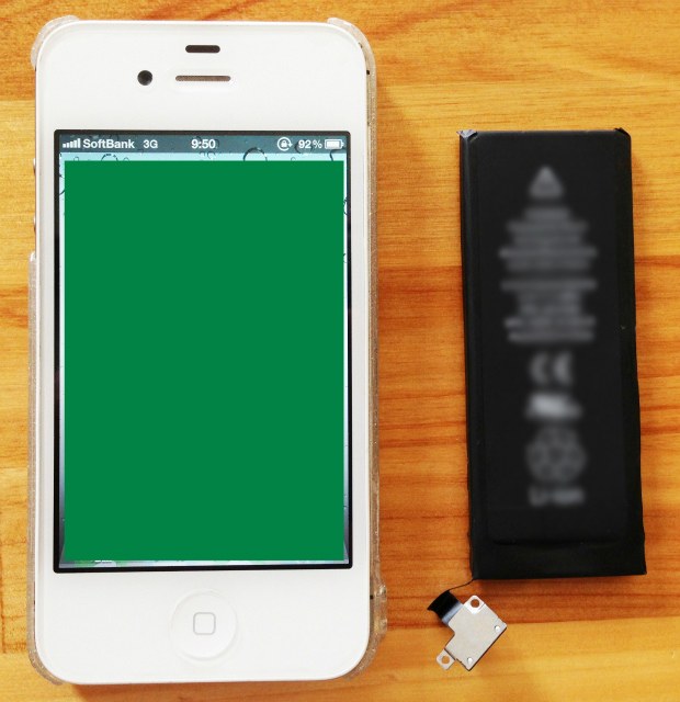 iPhoneバッテリー修理